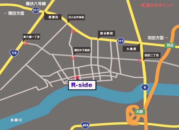 R-sideまでの地図
